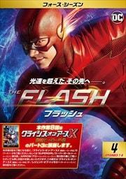 THE FLASH/フラッシュ <フォース・シーズン> Vol.4