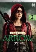 ARROW/アロー <シックス・シーズン> Vol.5