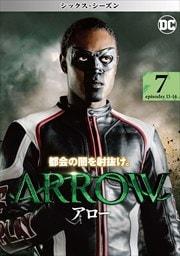 ARROW/アロー <シックス・シーズン> Vol.7