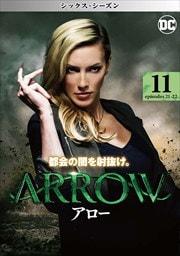 ARROW/アロー <シックス・シーズン> Vol.11
