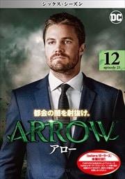 ARROW/アロー <シックス・シーズン> Vol.12