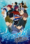 Free!-Dive to the Future- vol.1