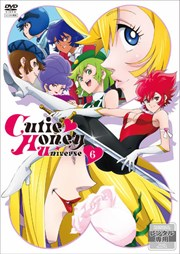 Cutie Honey Universe Vol.6