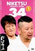 にけつッ!! 34 1