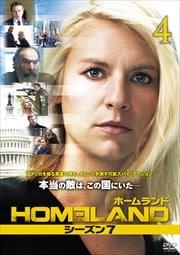HOMELAND/ホームランド シーズン7 vol.4