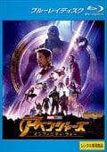 【Blu-ray】アベンジャーズ/インフィニティ・ウォー