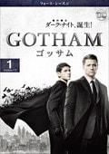 GOTHAM/ゴッサム <フォース・シーズン>
