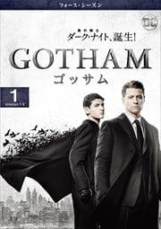 GOTHAM/ゴッサム <フォース・シーズン> Vol.1