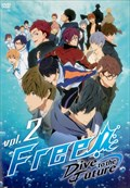 Free!-Dive to the Future- vol.2