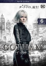 GOTHAM/ゴッサム <フォース・シーズン> Vol.6
