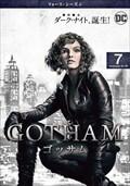 GOTHAM/ゴッサム <フォース・シーズン> Vol.7