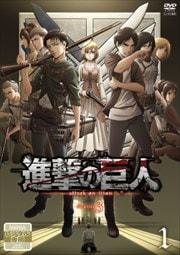 進撃の巨人 Season 3(アニメ)
