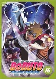 BORUTO-ボルト- NARUTO NEXT GENERATIONS 16