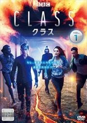 CLASS/クラス Vol.1