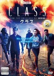CLASS/クラス Vol.2