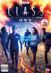 CLASS/クラス Vol.3