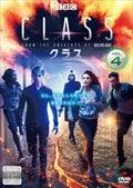 CLASS/クラス Vol.4