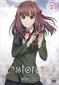 Lostorage conflated WIXOSS 第2巻