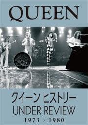 QUEEN/クイーン ヒストリー UNDER REVIEW 1973-1980