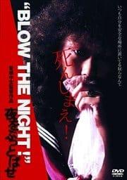 """""""BLOW THE NIGHT!""""夜をぶっとばせ"""