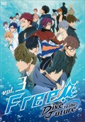 Free!-Dive to the Future- vol.3