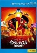【Blu-ray】インクレディブル・ファミリー