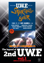 The Legend of 2nd U.W.F. vol.1