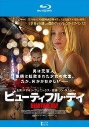 【Blu-ray】ビューティフル・デイ