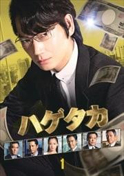ハゲタカ (テレビ朝日)