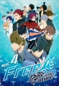 Free!-Dive to the Future- vol.4