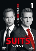 SUITS/スーツ シーズン7