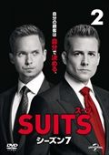 SUITS/スーツ シーズン7 Vol.2
