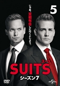 SUITS/スーツ シーズン7 Vol.5