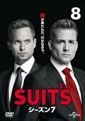 SUITS/スーツ シーズン7 Vol.8