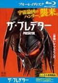 【Blu-ray】ザ・プレデター