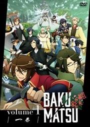 BAKUMATSU 1巻