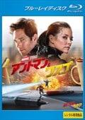 【Blu-ray】アントマン&ワスプ