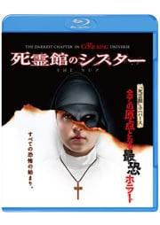 【Blu-ray】死霊館のシスター