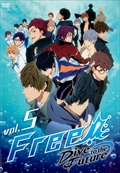Free!-Dive to the Future- vol.5