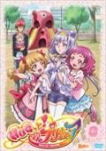 HUGっと!プリキュア vol.8
