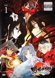 閃乱カグラ SHINOVI MASTER -東京妖魔篇- Vol.1