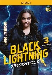 ブラックライトニング <シーズン1> Vol.3