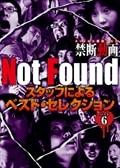 Not Found ネットから削除された禁断動画 スタッフによるベスト・セレクション パート6