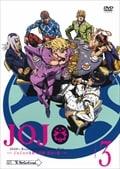 ジョジョの奇妙な冒険 黄金の風 第3巻
