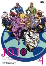 ジョジョの奇妙な冒険 黄金の風 第4巻
