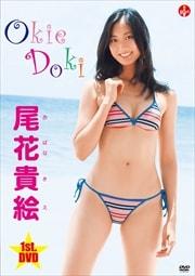 尾花貴絵/Okie Doki