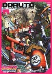 BORUTO-ボルト- NARUTO NEXT GENERATIONS 19