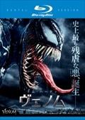 【Blu-ray】ヴェノム