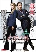 インスティンクト -異常犯罪捜査- Vol.4