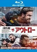 【Blu-ray】ザ・アウトロー